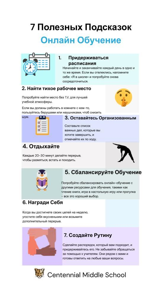 7 Tips to online learning Russian